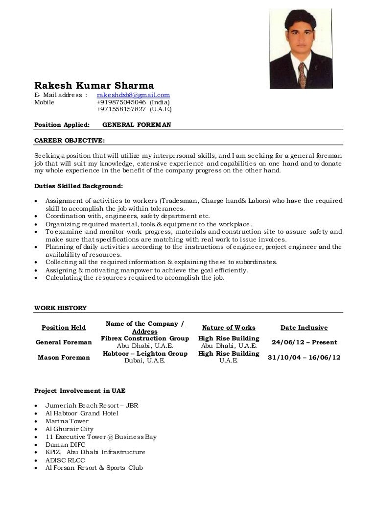 curriculum vitae sample in uae