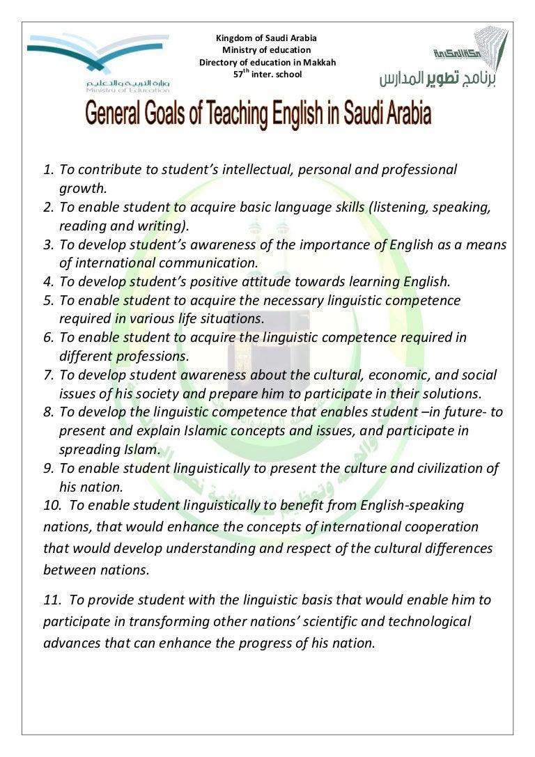 general goals for teaching english in saudi arabia pdf