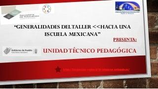 Generalidades_Nueva_Escuela_Mexicana
