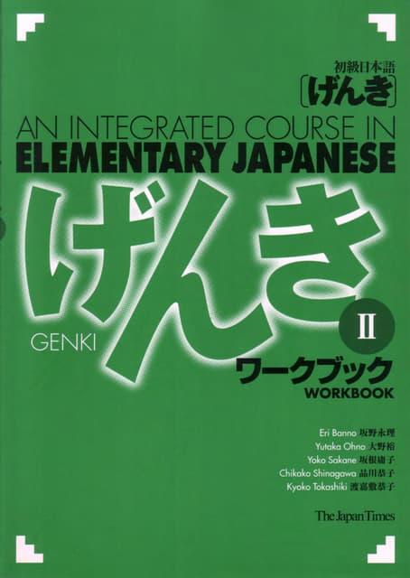 shin-kanzen-master-n3-bunpou-pdf