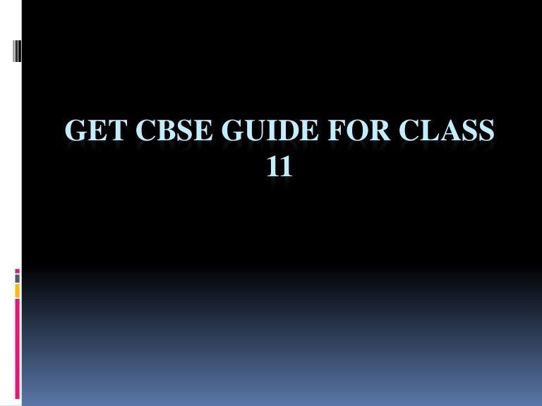 cbse guide app