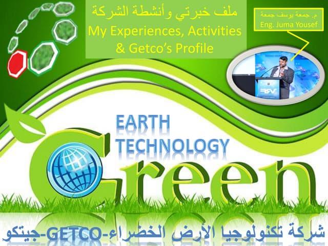 Getco's profile experiences of eng. juma yousef juma, activities 2020