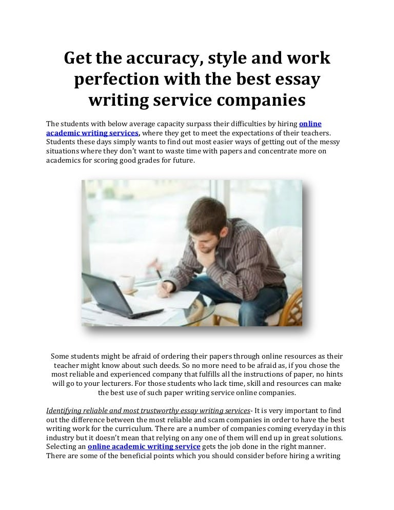essay on need for academics