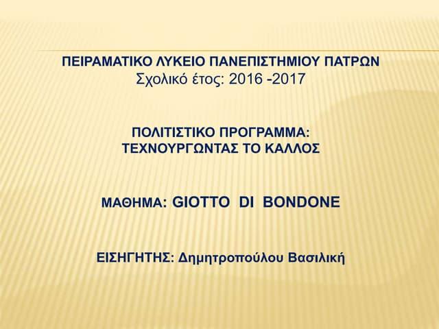 Giotto (2)
