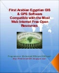 First GIS Software that Convert GIS Shape files to HTML Google Map Web Site and Mobile Application