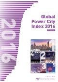 Global Power City index 2016 | The Mori Memorial Foundation