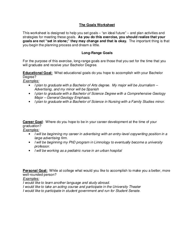 Goals Worksheet Uwec
