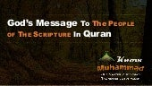 God message to the people of the scripture in quran.pptx