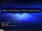 Basics of the Google Glass programming