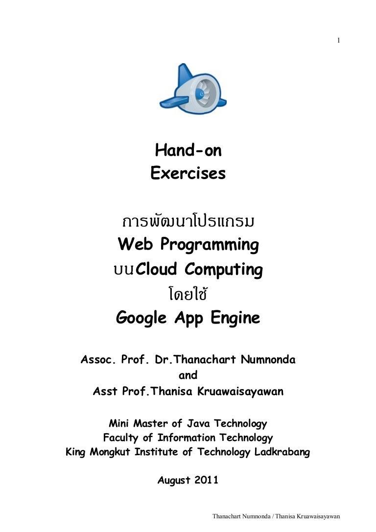 Google app engine using eclipse baditri Choice Image