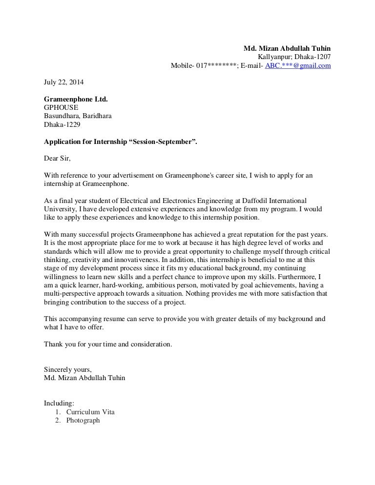 Engineer Cover Letter Example Sample. Sample Cover Letter Engineer