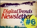 Анонс: Grape Digital Trends Newsletter 6