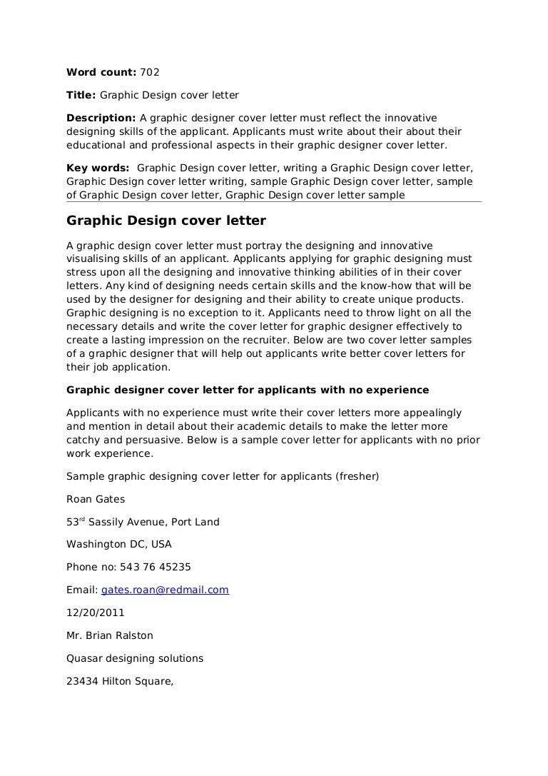 Graphc design cover letter madrichimfo Image collections