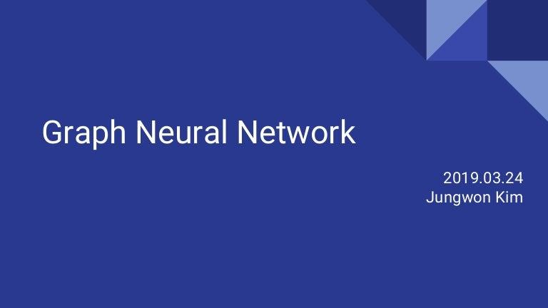 Graph Neural Network (한국어)