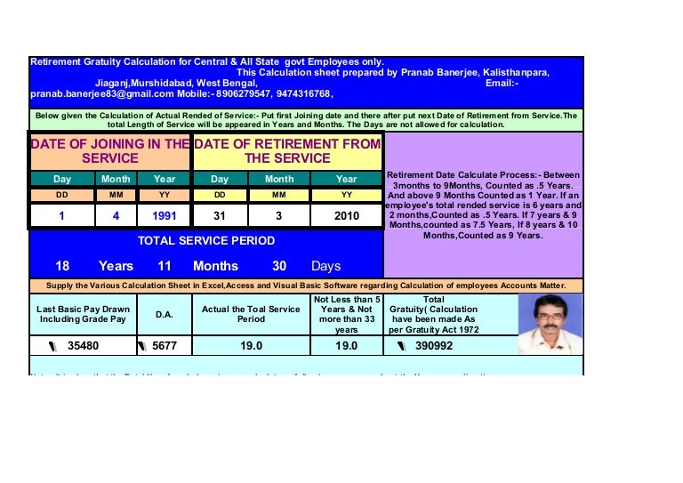 gratuity calculator for central govt private concern only