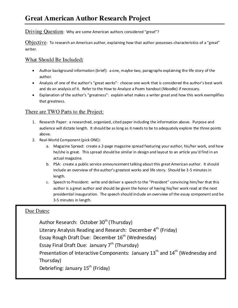 Buy essay safe online software