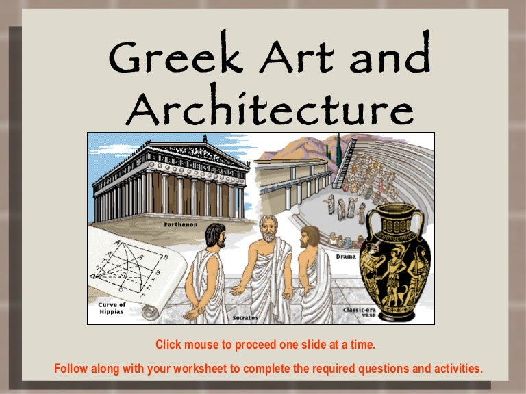 essay on greek art and architecture With its rectangular stone platform, front and back porches (the pronaos and the opisthodomos) and rows of columns, the parthenon was a commanding example of greek temple architecture.