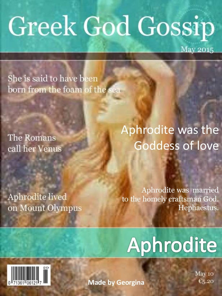 greek god gossip magazines