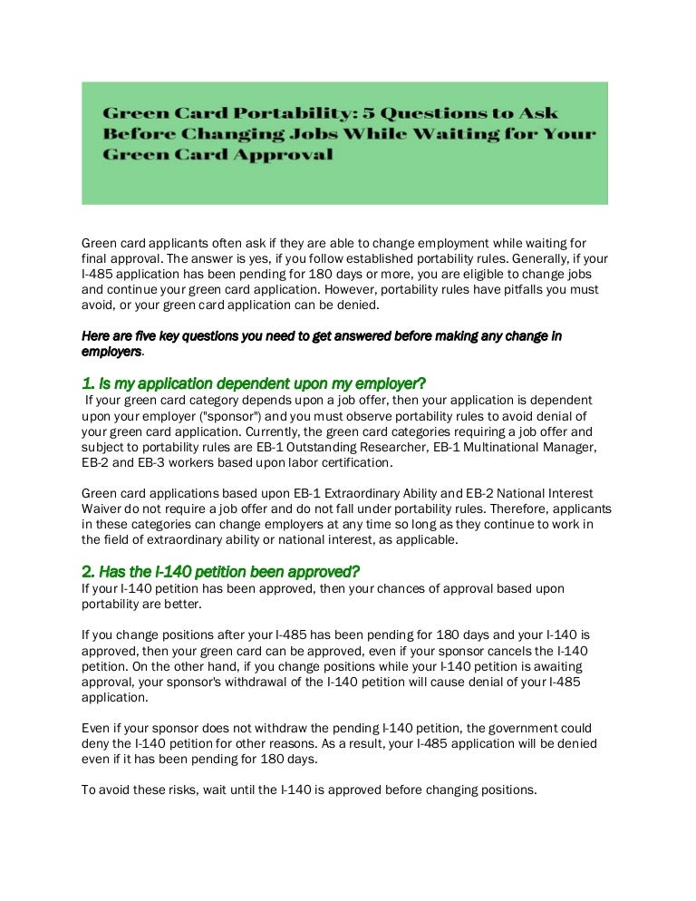 green card portability 5 questions to ask before changing jobs whil - After Job Offer Questions To Ask
