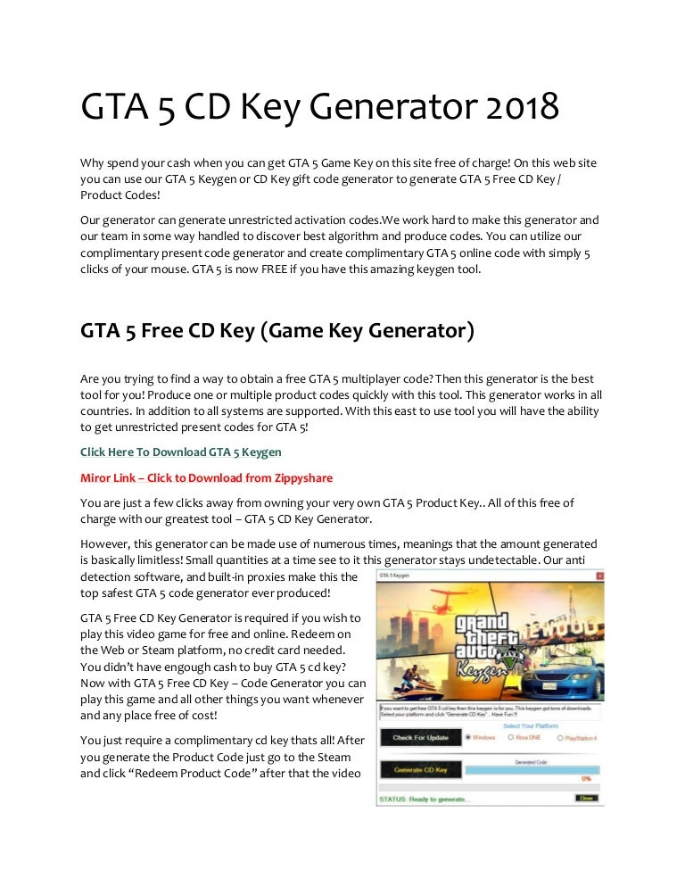 Gta 5 key generator steam