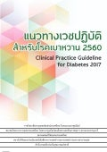 Guideline diabetes-care-2017