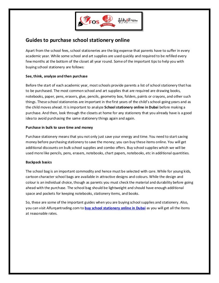 Guides to purchase school stationery online