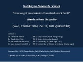 Guiding to Graduate Schools Workshop|
