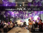 Hackathon & hack day 이야기