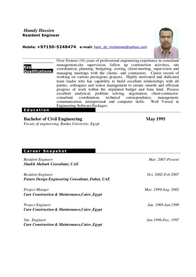 Fresher Mechanical Design Engineer Resume Pdf