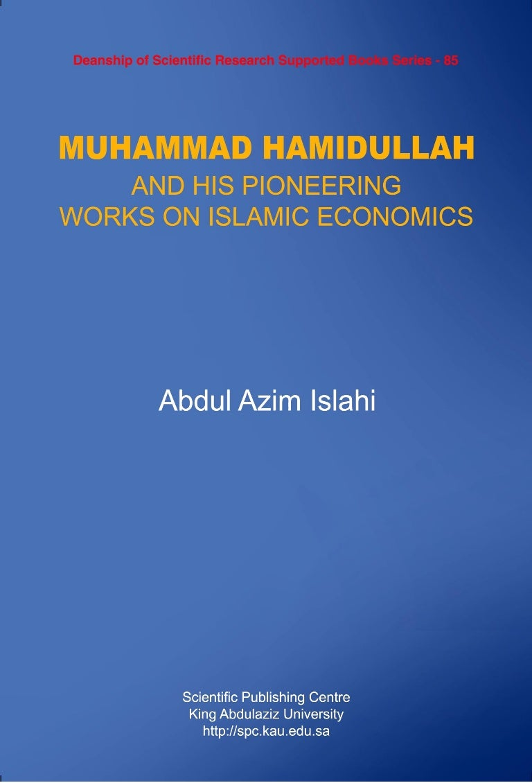 To by pdf hamidullah islam dr introduction