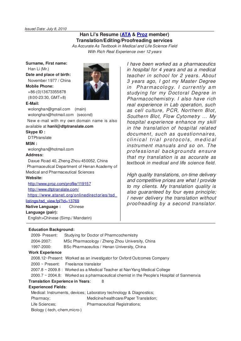 cover letter for cv translator interpreter cover letter sample cover