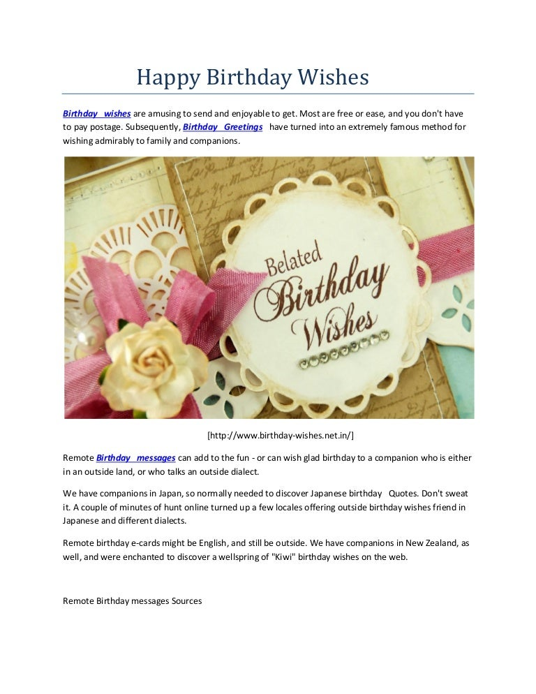 Happy birthday wishes – Japanese Birthday Greetings
