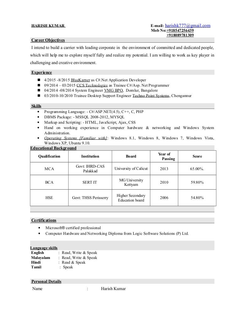 computer programmer resume sample computer programmer resume cnc computer programmer resume sample computer homebrewandbeer com - Computer Programmer Resume Examples