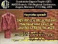 Hassim zagora 11 may 2018 life at school another brick
