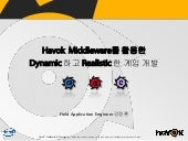 [KGC2013] dynamic and realistic game development using Havok Middlewares