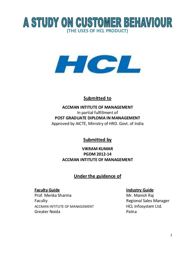 Hcl summer internship project a study on consumer behavior yadclub Image collections