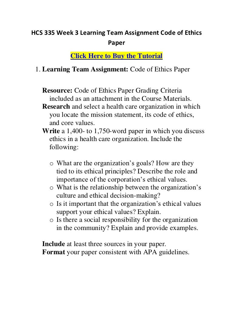 code of ethics essay template code of ethics essay