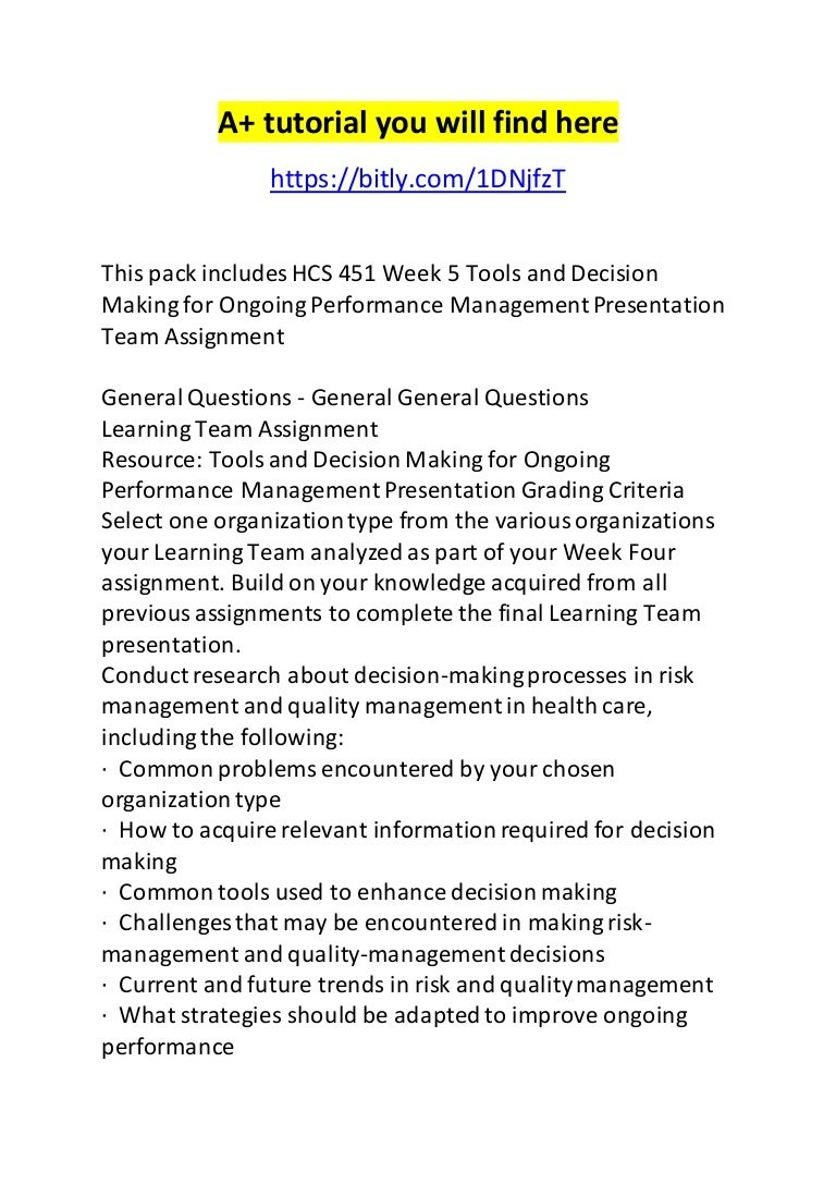hcs 451 week 5 tools and decision making for ongoing performance mana
