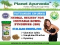 Herbal Remedies for Irritable Bowel Syndrome- IBS Treatment- VATSAKADI CHURNA
