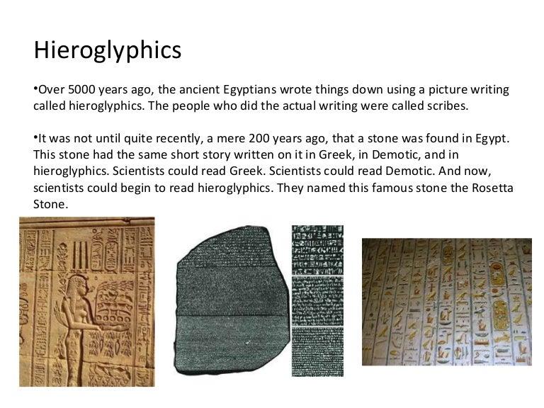 Ancient egypt part ppt video online download.