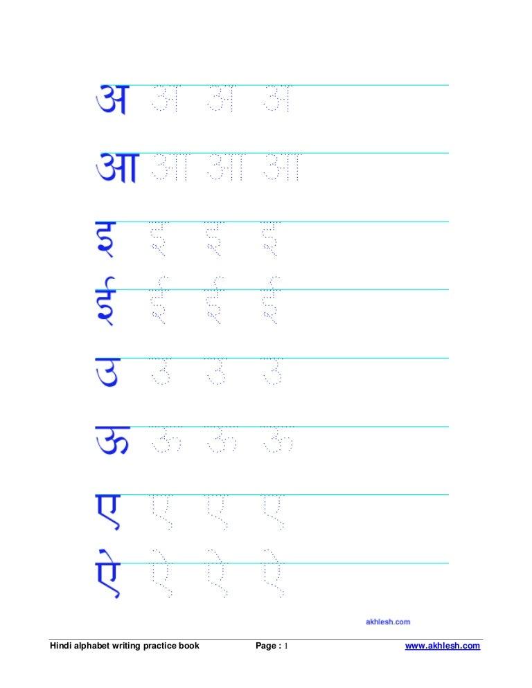 Hindi Alpha-writing