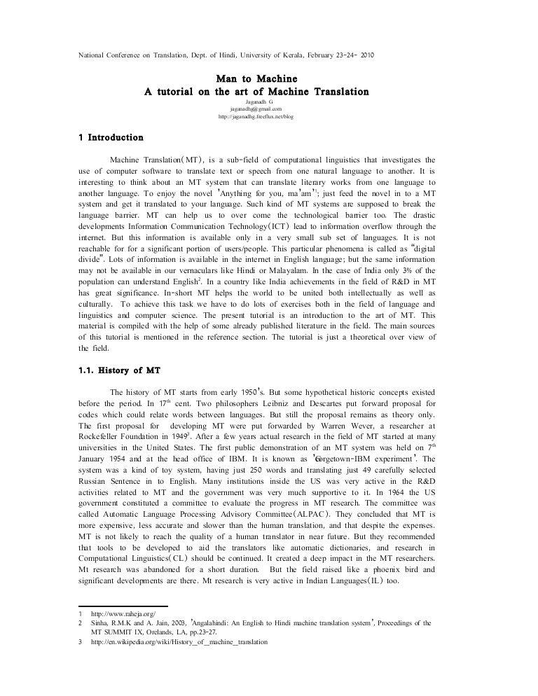 The crucible theme essay