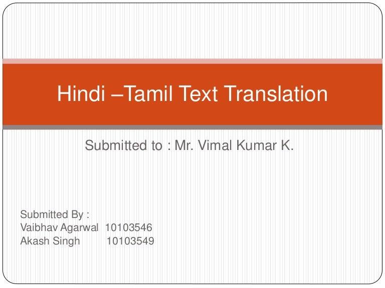 Hindi To Tamil Translation Book Pdf