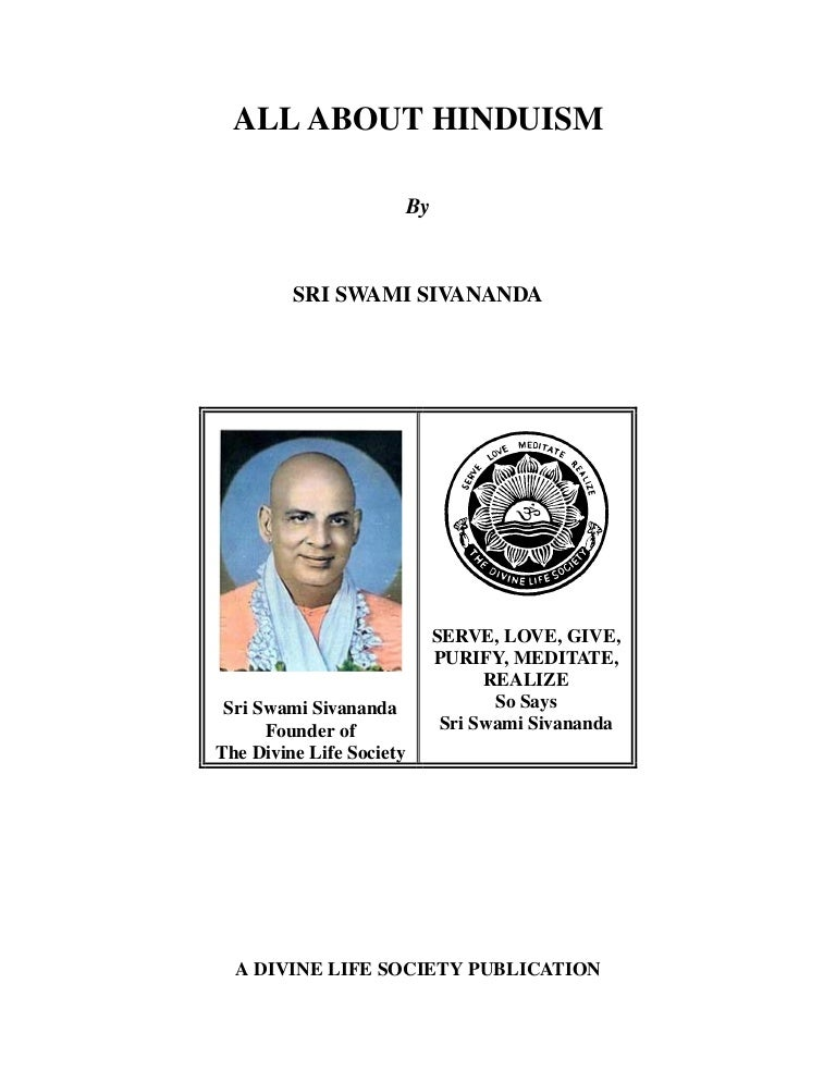 hinduism by swami sivananda