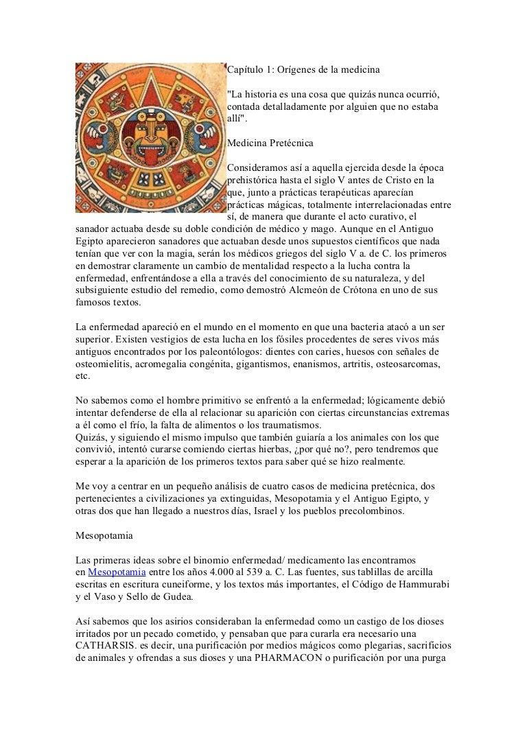 Versión ampliada de la app AVENZOAR | Cátedra Avenzoar