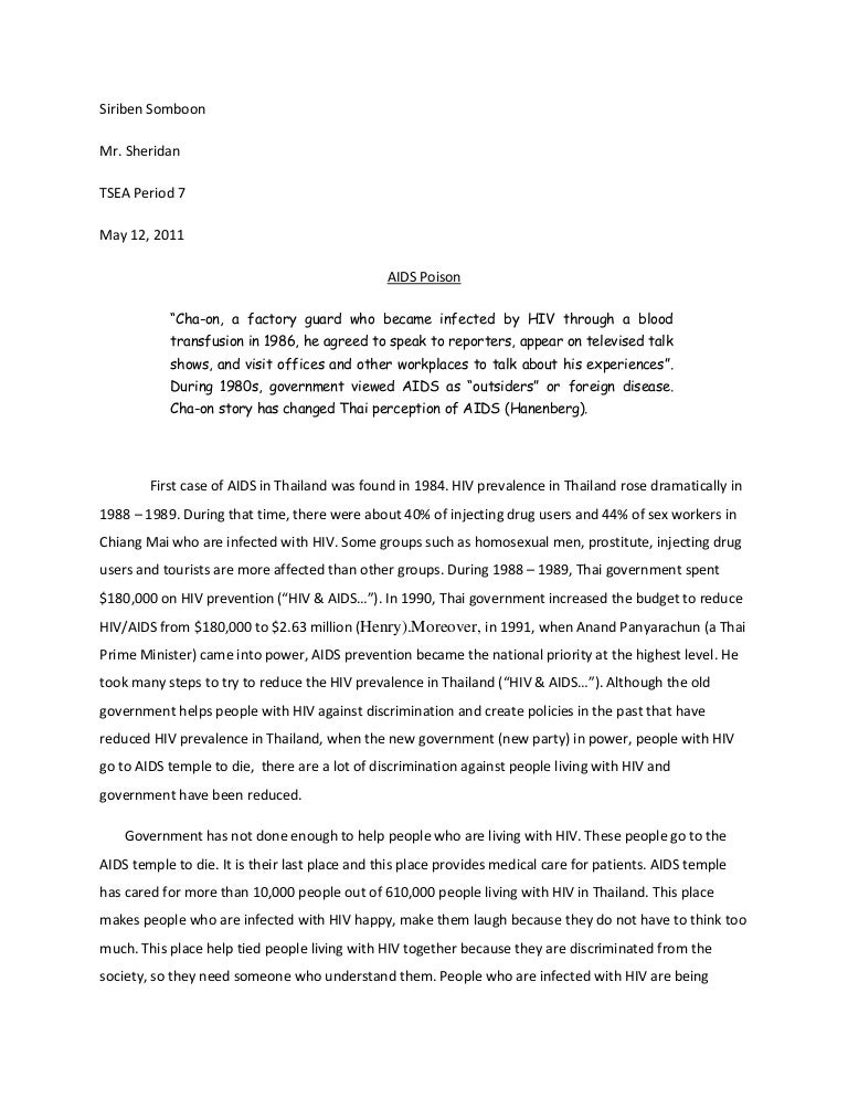 essay on hiv aids prevention