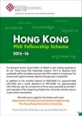 Hong Kong PhD Fellowships 2015/2016