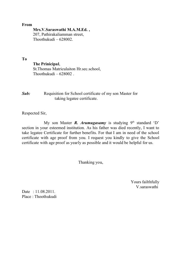 letter of request definition hm requestion letter to school certificate 10182