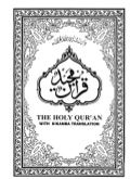 The Holy Qur'an Arabic Text with Kikamba Translation