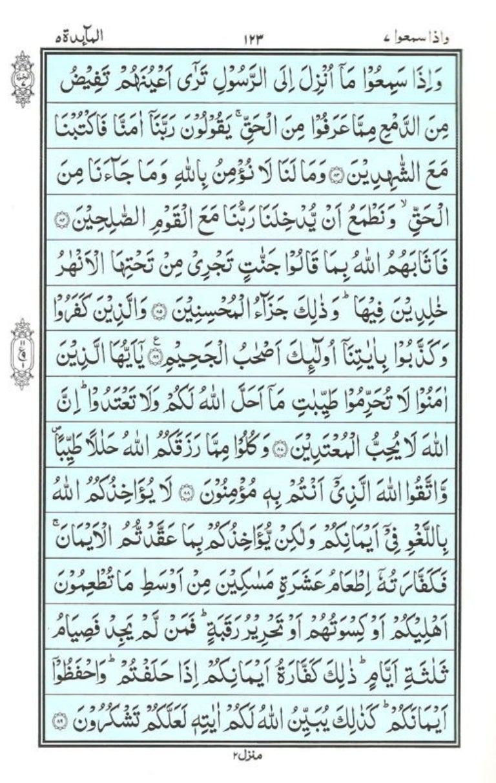 Taj Company Quran Pdf